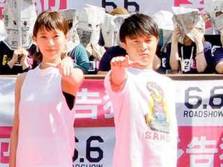 生田斗真、ファン5000人の異様な光景に「生まれて初めて」