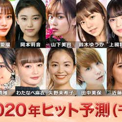 モデルプレス - 「2020ヒット予測」モデル部門 鶴嶋乃愛・生見愛瑠・山下美月(乃木坂46)…世代別に発表【モデルプレス独自調査】