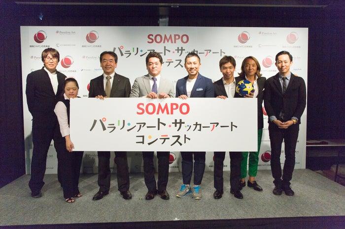 「SOMPO パラリンアート・サッカーアートコンテスト」表彰式の様子