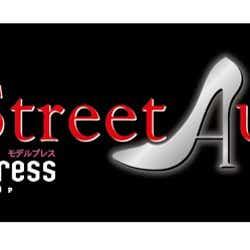 Girls Street Auditon