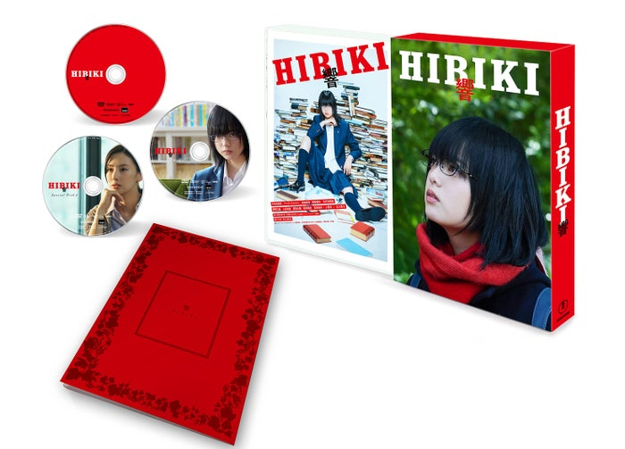 映画「響 -HIBIKI-」Blu-ray&DVD(C)2018 「響 -HIBIKI-」製作委員会(C)柳本光晴/小学館