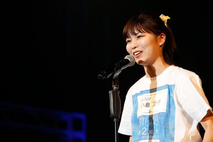 小島愛子(C)STU