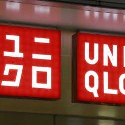 ユニクロとGU、実質9%値下げ 12日以降「税込み価格」に
