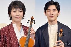 松たか子、松田龍平/楽器提供:日本ヴァイオリン(C)モデルプレス