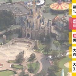 過去最大の赤字 東京ディズニーリゾート休業で