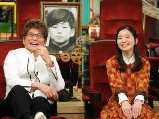 哀川翔の娘・福地桃子、父の過去に驚き「本当に踊っていたんだ」