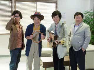 菅田将暉&ムロツヨシ、フォークデュオ結成?持ち歌次々披露