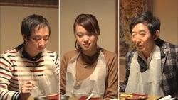 (左から)いしだ壱成、飯村貴子、石田純一(写真提供:日本テレビ)
