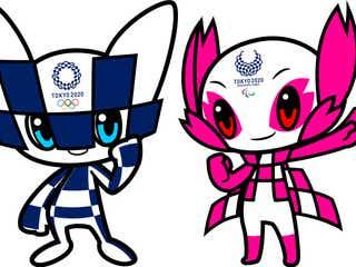 東京五輪・パラリンピック、マスコット名は「ミライトワ」「ソメイティ」 由来は?