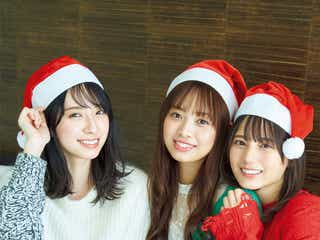 日向坂46小坂菜緒・金村美玖・濱岸ひより、トリオで初グラビア 可愛さ弾けるクリスマスパーティー