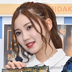 SKE48北川綾巴、卒業発表 センター経験も・ビジュアルエースとして活躍