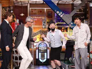 木村拓哉、若手芸人とコラボでネタ披露 最新筋トレマシーン対決で「きつい」連発も