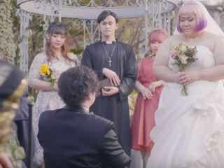 """""""新婚""""メイプル超合金・安藤なつ、夫婦初共演 リゾ日本版MVでウェディングドレス姿披露"""