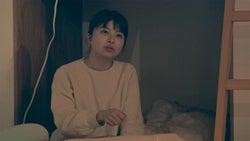 優衣「TERRACE HOUSE OPENING NEW DOORS」(C)フジテレビ/イースト・エンタテインメント