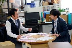 吉田鋼太郎、田中圭/「おっさんずラブ」第1話より(C)テレビ朝日