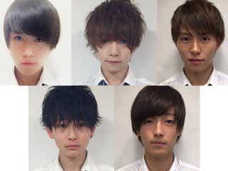 【中間発表】「男子高生ミスターコン」関東地方予選、上位10人を発表<速報>
