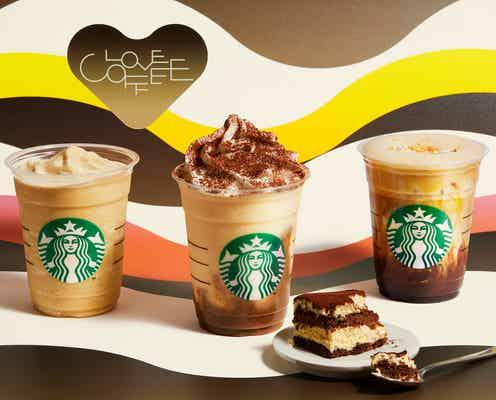 スターバックス日本上陸25周年!「LOVE COFFEE」がコンセプトのビバレッジ第1弾が登場!