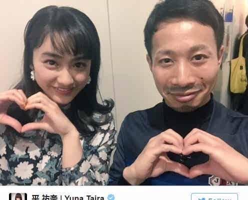 平祐奈「おにいちゃんと共演」長友佑都選手と2ショット?ファンから反響続々「本人かと思った」