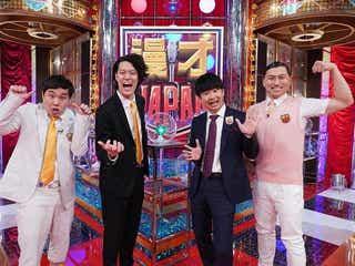 <漫才JAPAN>ももクロ玉井と佐々木がゲスト出演 オードリー&霜降り明星とコンビを組んで即興漫才に挑戦