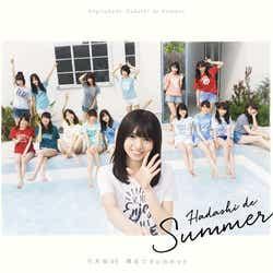 乃木坂46 15thシングル「裸足でSummer」通常盤