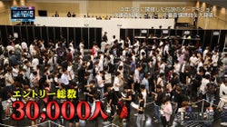 【VOCAL BATTLE AUDITION5】一次審査通過者決定 エントリー総数は3万人