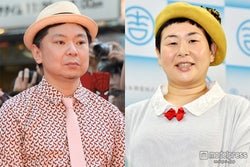 妻・大島美幸(右)の退院を報告した鈴木おさむ氏(左)【モデルプレス】