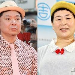 森三中・大島美幸が退院 鈴木おさむ氏、産後の体型に「戻りました」