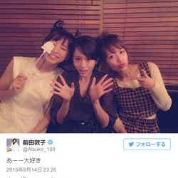 モデルプレス - 前田敦子&篠田麻里子&高橋みなみの豪華ショットにファン歓喜「最強の3人」