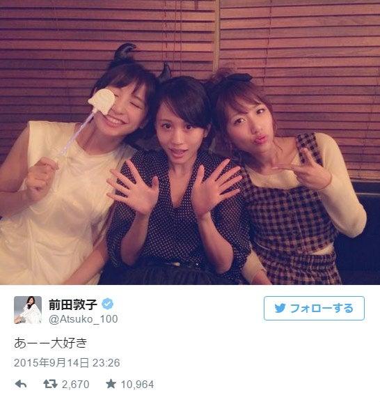 (左から)篠田麻里子、前田敦子、高橋みなみの3ショットにファン歓喜/前田敦子Twitterより【モデルプレス】