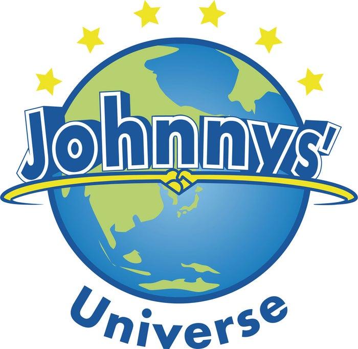 Johnnys' Universe(提供写真)