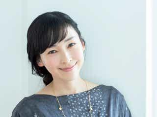 麻生久美子、第2子出産後の変化・育児生活を語る