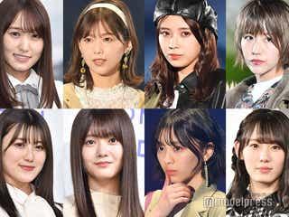 櫻坂46(欅坂46)の今年最も読まれたニュース<TOP10>