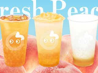 CoCo都可「ピーチシリーズ」海外で人気のホワイトピーチドリンクが日本初上陸