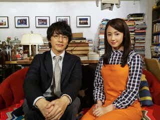 沢尻エリカの元夫役に藤木直人、12年ぶり共演に「まさか」 新ドラマ追加キャスト発表
