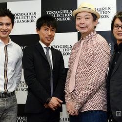 TGC、タイ・バンコクで初の単独開催 アンバサダーも発表