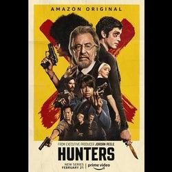 アル・パチーノ主演Amazon『ナチ・ハンターズ』、批判に対してクリエイターが声明を発表