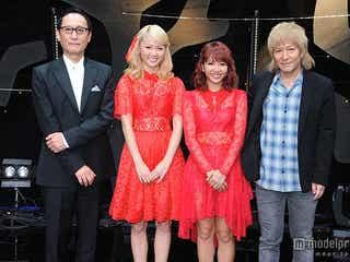 E-girls・Ami、Ayaが司会に挑戦 三代目JSB、乃木坂46ら出演の豪華音楽祭
