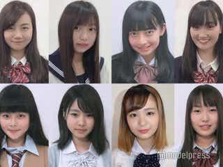<投票結果>日本一かわいい高校一年生「高一ミスコン2019」ファイナリスト8人を発表