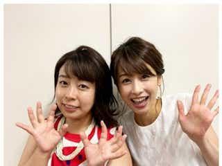 """加藤綾子、""""カトパン似""""餅田コシヒカリと再共演 2ショットに反響"""