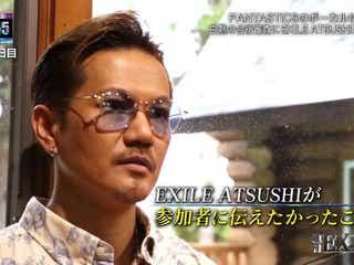 【VOCAL BATTLE AUDITION5】EXILE ATSUSHI、合宿にサプライズ訪問 参加者にアドバイス