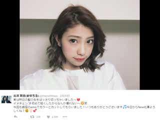 "「Popteen」人気モデル、""人生初""髪バッサリ大胆イメチェンに反響"
