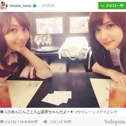 佐野ひなこ&AKB48入山杏奈「サイレーン」2ショットが可愛すぎる
