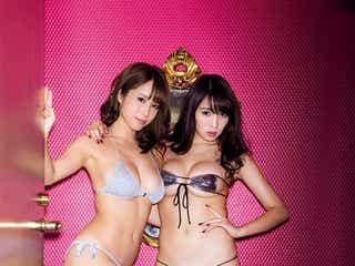 迫力Gカップの美乳コンビ・犬童美乃梨&森咲智美、W初表紙 美ボディに釘付け