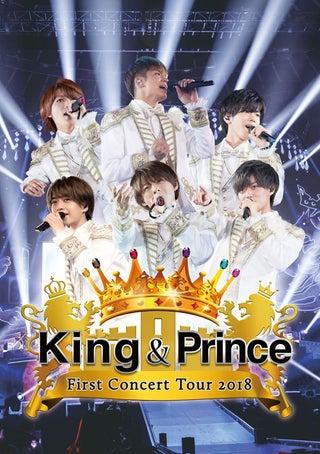 King & Princeらしい王子様感漂うジャケ写解禁