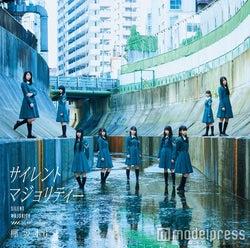 欅坂46「サイレントマジョリティー」(通常盤)