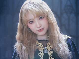 IZ*ONE「Vampire」MV解禁 美しいヴァンパイアへ変貌