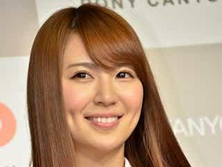 元AKB48メンバー、第1子出産を報告「もう愛しすぎて」
