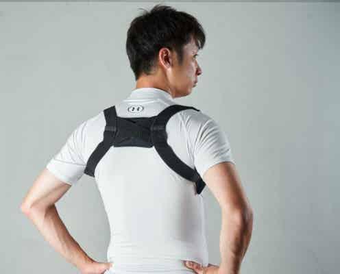 """猫背・巻き肩に悩んでいませんか?""""プロテクター""""で姿勢を整えながら、冷却・保温機能で快適体温をキープ"""
