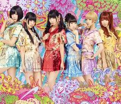 でんぱ組.inc、6/17発売のニューシングルは、ゆず北川とヒャダインによる共作