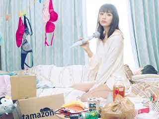 内田理央、主演ドラマで性依存系女子に 漫画「来世ではちゃんとします」を実写化